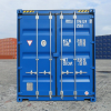 neue-container/see-lagercontainer-20ft. HC