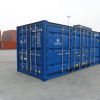 neue-container/see-lagercontainer-20ft. Side-Door